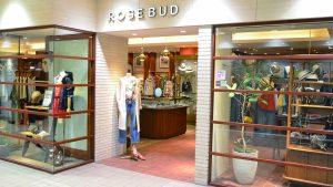 0003_rosebud-1