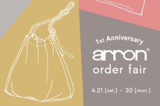 1st Anniversary arron order fair